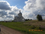 Smuts, SK Ukrainian Greek Catholic Church