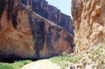 Big Bend National Park Apr 2001 Santa Elena Canyon