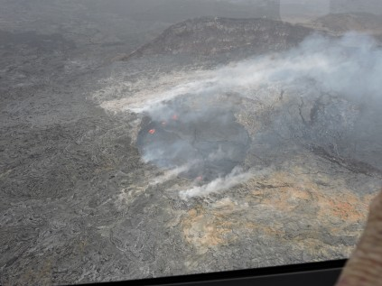 Hawai'i Volcanoes National Park lava lake - later collapsed on 30 Apr 18 leading to earthquakes and new eruptions